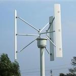 vertical axis homemade wind turbine
